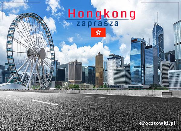 Hongkong zaprasza